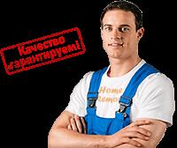 Цены на ремонт в Минске