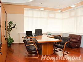 Ремонт офиса в Минске